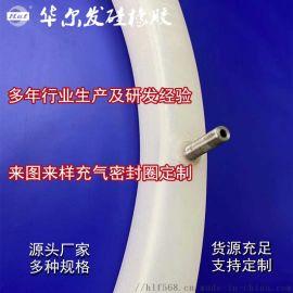 防水防爆橡胶充气密封圈 硅胶充气密封圈定制