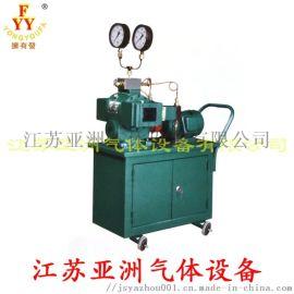 2D-SY100/10型电动试压泵