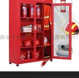 消防器材柜全套西安哪里有卖消防器材柜全套