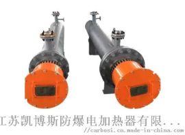 凯博斯防爆电加热器的保养方法