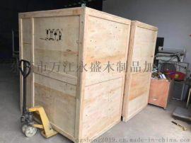 专业木箱厂家,**,可定制,真空包装箱