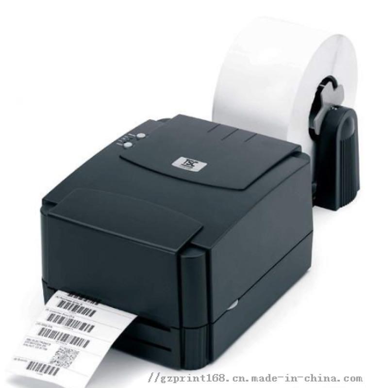 全蜡基碳带,彩色不干胶打印机