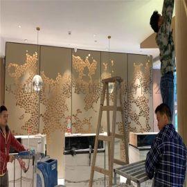 背景墙隔断艺术幕墙冲孔铝单板/雕花造型铝单板