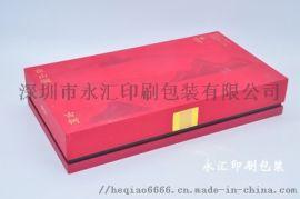 茶叶包装盒如何定制?