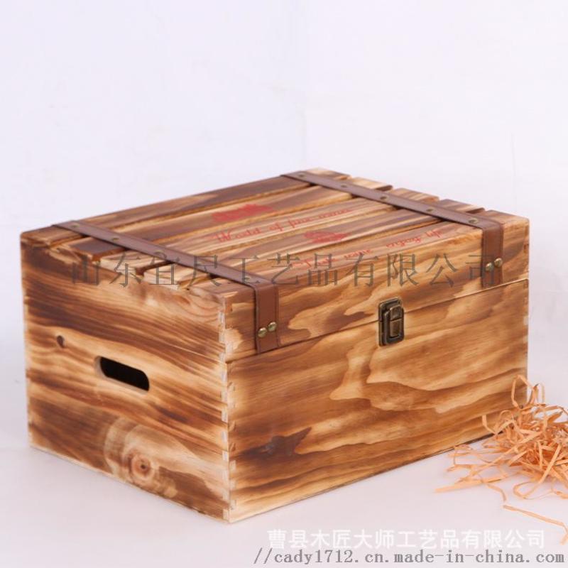 六支双层烤色  木盒翻盖木质  包装礼盒