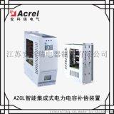 過零投切智慧抗諧電容器 分相補償電容裝置