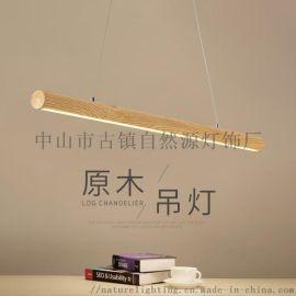 北欧现代简约led办公室写字楼实木圆棒吊灯
