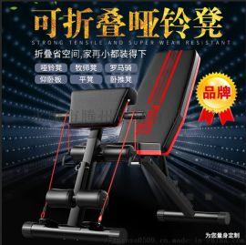 哑铃凳仰卧起坐腹肌运动辅助健身收腹多功能仰卧板