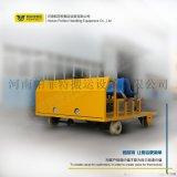 鋁型材輕型軌道檢測小車,鐵路巡檢車,鋼軌探傷車