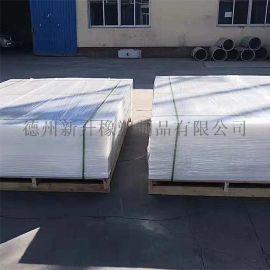 pe板材白色超高分子量聚乙烯塑料板加工