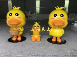 萌趣百變B. Duck玻璃鋼小黃鴨雕塑動漫公仔卡通展