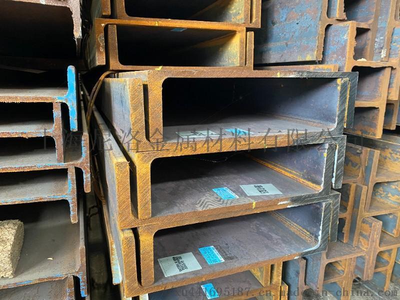 JIS G进口日标槽钢槽钢-日标槽钢标准表