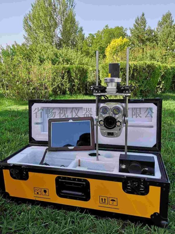 吉林潜望镜管道QV潜望镜优质供应商价格