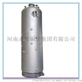 河南永兴锅炉集团CLSG0.7立式生物质热水锅炉