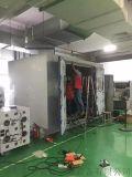 超低温实验室 超低温试验箱