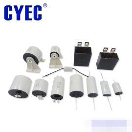 热透美体美肌仪电容器定制CRA 0.15uF/800VAC