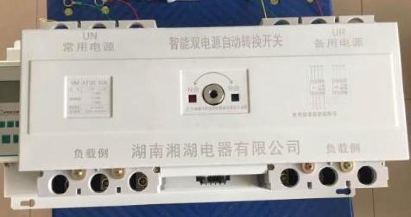 湘湖牌TH-ZL在线式温湿度控制器推荐