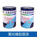 氯化橡胶防腐面漆类型,氯化橡胶面漆防腐年限