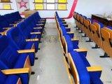 Baiwei礼堂椅技术参数生产厂家
