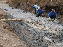 铁岭石笼网