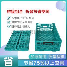 西诺直销604022F水果周转箱可折叠周转筐加厚