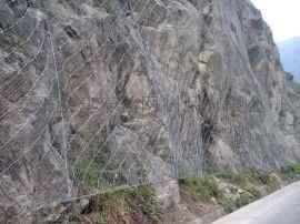 武汉边坡防护网 武汉边坡防护网