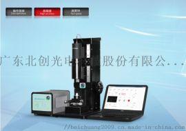 北创光电-透镜中心厚度光学检测仪