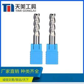 钨钢铣刀 HRC65 二刃平头铣刀 支持非标订制