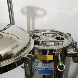 精密袋式过滤器 可定制