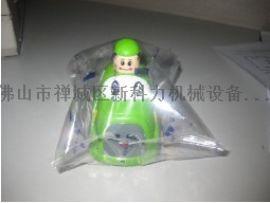 新科力-儿童玩具包装机 儿童玩具玩偶娃娃包装机