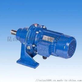 厂家供应,卧式摆线针轮减速机机械设备,硬齿面减速机