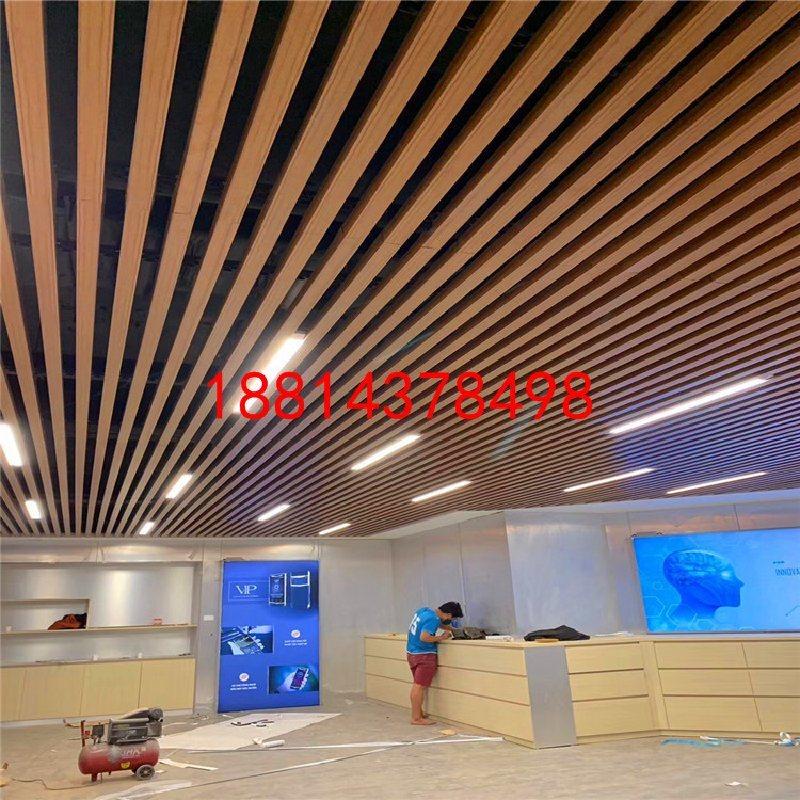 廣東鋁方通熱轉移工藝吊頂U型木紋鋁方通