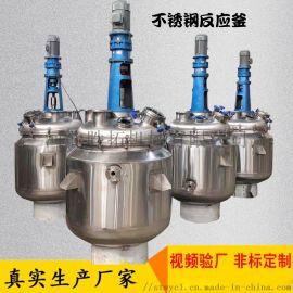 不锈钢双速搅拌机 高速搅拌桶 低速搅拌罐带刮边刮底