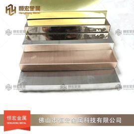 304不锈钢钛金大蜂窝冲压厂家直销201玫瑰金