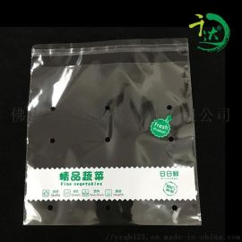 OPP可印刷蔬菜水果自粘袋