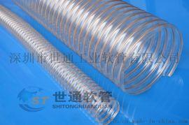 PU钢丝软管 PU耐磨输送软管 聚氨脂镀铜钢丝管