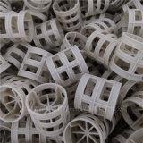 DN50*50*1.5mmPPH阿爾法環再生塔填料