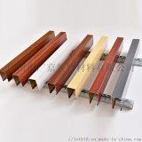 定做任意规格颜色仿木纹铝方通天花吊顶