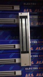 青岛磁力锁厂家,280单门磁力锁厂家直销