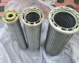润滑油滤芯21FV1314-1200.51大汽轮机润滑油过滤