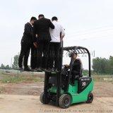 电动叉车又出新款了 济宁捷克 2吨标配环保电动叉车