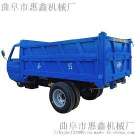 小型柴油三轮车 工地运输车 水泥混凝土三轮车