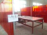 批发焊接防弧光材料
