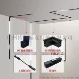 磁吸灯轨道灯家居商照简约嵌入式磁条导轨灯