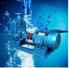ZW无堵塞自吸卧式不锈钢排污泵离心式自吸泵