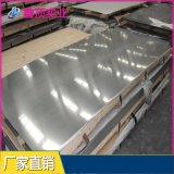 430钢板2B表面,太钢正品不锈钢冷轧钢带