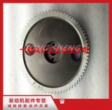 康明斯QSX15发动机 燃油泵齿轮4932713