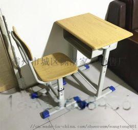 河北厂家直销辅导班桌椅学校中小学生升降课桌
