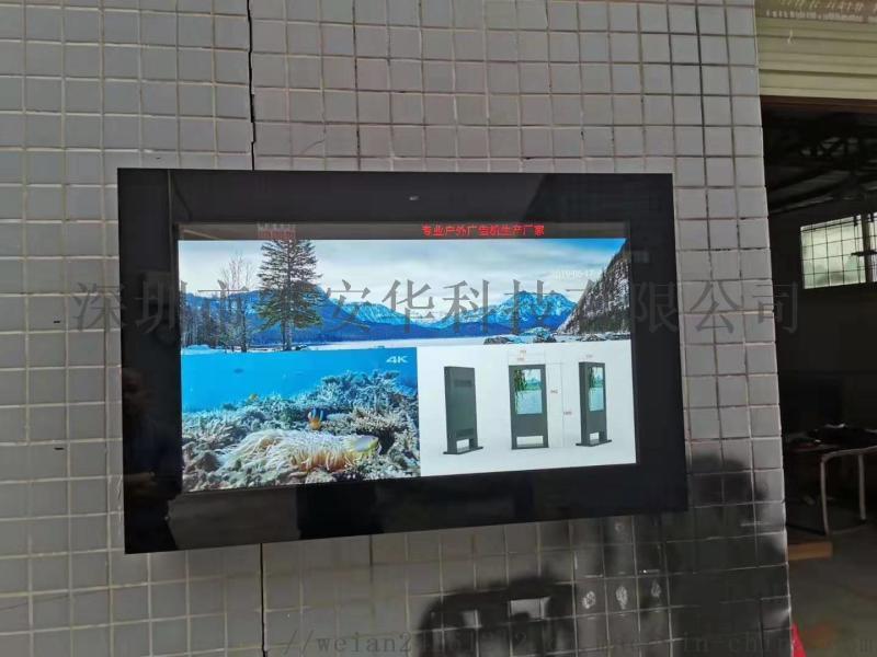 維安華立式網路廣告機43寸49寸55寸65寸