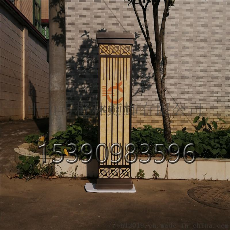 户外外墙灯仿云石挂墙灯不锈防水壁灯酒店立柱灯定制